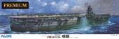 1/350 艦船SPOT 旧日本海軍航空母艦 瑞鶴 プレミアム
