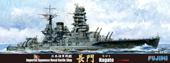 1/700 特90 日本海軍戦艦 長門 レイテ沖海戦時