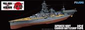 1/700 FH29 日本海軍航空戦艦 伊勢 フルハルモデル