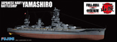 1/700 FH30 日本海軍戦艦 山城 フルハルモデル