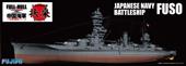 1/700 FH31 日本海軍戦艦 扶桑 フルハルモデル