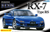 1/24 ID36 マツダ FD3S RX-7 Type RS