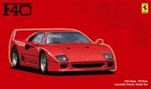 1/24 RS103 フェラーリ F40