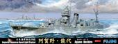 1/700 特91 日本海軍軽巡洋艦 阿賀野/能代(選択式キット)