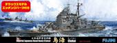 1/700 特SP45 日本海軍重巡洋艦 鳥海 DX