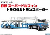 1/24 24TR3 日野 スーパードルフィン トラクタ&トランスポーター