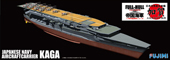 1/700 FH33 日本海軍航空母艦 加賀 三段式飛行甲板時 フルハルモデル