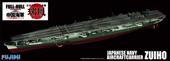 1/700 FH34 日本海軍航空母艦 瑞鳳 フルハルモデル