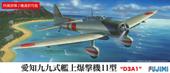 1/72 C20 愛知九九式艦上爆撃機11型