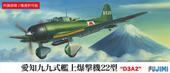 1/72 C21 愛知九九式艦上爆撃機22型