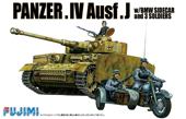 1/76 WA12 Ⅳ号戦車 J型