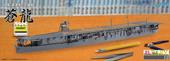 1/700 特EASY12 日本海軍航空母艦 蒼龍