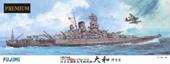1/500 艦船SP 日本海軍戦艦 大和 終焉型 プレミアム