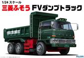 1/24 24TR4 三菱ふそう FV ダンプトラック