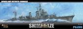 1/350 艦NEXT 日本海軍駆逐艦 島風