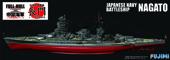 1/700 FH36 日本海軍戦艦 長門 レイテ沖海戦時 フルハルモデル
