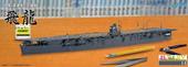 1/700 特ES14 日本海軍航空母艦 飛龍
