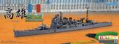 1/700 特ES15 日本海軍重巡洋艦 高雄 昭和19年