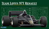1/20 GP3 ロータス97T 1985