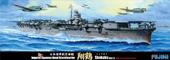 1/700 特52 日本海軍航空母艦 翔鶴 Ver.1.1昭和17年/19年
