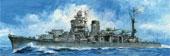 1/700 特93 日本海軍軽巡洋艦 矢矧 昭和20年