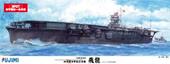 1/350 艦船SP 日本海軍航空母艦 飛龍 木甲板シール付き