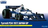 1/20 GP17 ティレルP34 1977 日本GP ロングホイールバージョン #3ロニー・ピーターソン/#4パトリック・デュパイエ