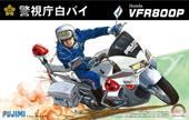 1/12 BIKE4 Honda VFR800P 白バイ