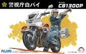 1/12 BIKE14 Honda CB1300P 白バイ