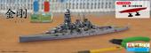 1/700 特EASYSP2 日本海軍戦艦 金剛 フルハルモデル