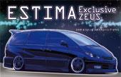 1/24 ID85 エスティマ Exclusive ZEUS