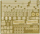 ちび丸Gup10 ちび丸 伊勢・日向(戦艦・航空戦艦)専用エッチングパーツ