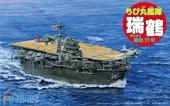 ちび丸25 ちび丸艦隊 瑞鶴 昭和17年