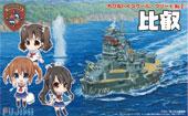 ちび丸 ハイフリ2 ちび丸艦隊 大型直接教育艦 比叡