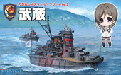 ちび丸 ハイフリ3 ちび丸艦隊 超大型直接教育艦 武蔵