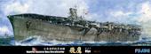 1/700 特94 日本海軍航空母艦 飛鷹 昭和19年
