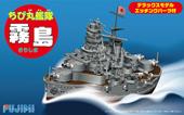 ちび丸SP7 ちび丸艦隊 霧島 DX