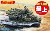 ちび丸SP8 ちび丸艦隊 最上 DX