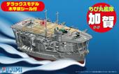 ちび丸SP9 ちび丸艦隊 加賀 木甲板シール付き