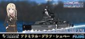 1/700 EASYハイフリ 小型直接教育艦 アドミラル・グラフ・シュペー