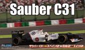 1/20 GP20 ザウバーC31(日本/スペイン/ドイツGP)