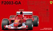 1/20 GP23 フェラーリF2003-GA (日本/イタリア/モナコ/スペインGP)