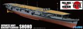 1/700 FH38 日本海軍航空母艦 祥鳳 フルハルモデル