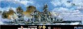 1/700 特96 日本海軍戦艦 伊勢 昭和16年