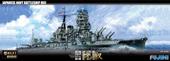 1/700 艦NX6 日本海軍戦艦 比叡