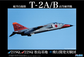 1/48 JB5 航空自衛隊 T-2A/B 高等練習機
