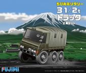 TM3 ちび丸 3 1/2tトラック 2両セット
