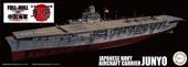1/700 FH40 日本海軍航空母艦 隼鷹 昭和19年 フルハルモデル