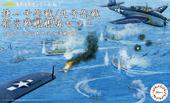 1/3000 集める軍艦7 捷一号作戦/北号作戦 航空戦艦艦隊セット (伊勢/日向/瑞鶴/大淀/駆逐艦7隻)
