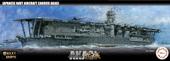 1/700 艦NX4 日本海軍航空母艦 赤城